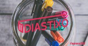 Δημιουργία Newsletter για το Diastixo.gr #news291