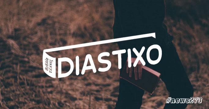 Axat, Διβάνη, Χατζηκυριακίδης, Φιτζέραλντ, Τιούτσεφ, Νόννος ο Παναπολίτης | 23+ νέα θέματα από το Diastixo.gr