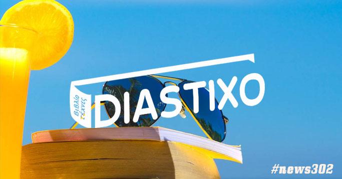 Δημιουργία Newsletter για το Diastixo.gr #news302