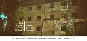 gslreview.com | Greek Social & Literary Review