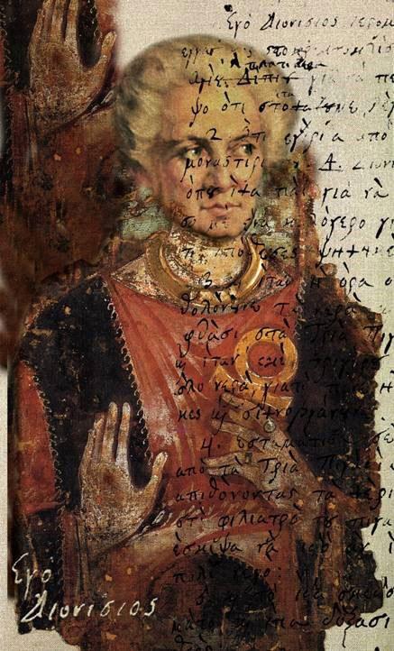 """Εκδήλωση της Εταιρείας Συγγραφέων """"Διονύσιος Σολωμός - 160 χρόνια από τον θάνατό του"""", στις 22 Απριλίου, στο Polis Art Cafe (Αθήνα)"""