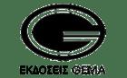 gemapublications.gr | Εκδόσεις GEMA