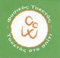 toketostospiti.gr | Φυσικός Τοκετός