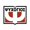 psyxogios