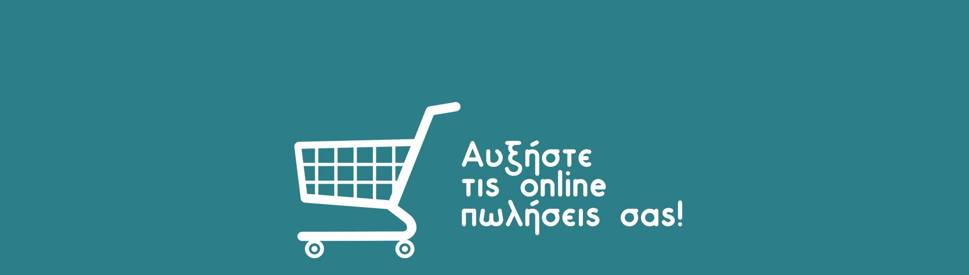 eshop-online
