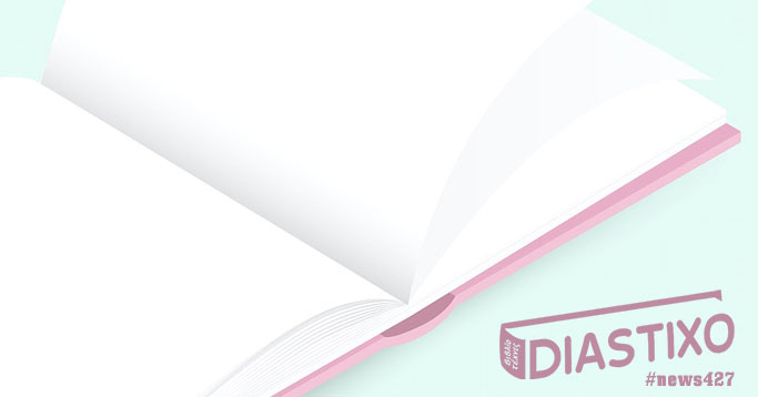 P. May, Ι. Βεντούρας, Α. Μαστρομιχαλάκη – Π. Ζούρας ✏️ 28+ νέα θέματα από το Diastixo.gr