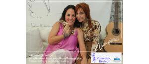"""""""Μελωδικές Ιστορίες"""" με τη συγγραφέα Νικολέττα Λέκκα και τη μουσικό Μαρία Παπαγεωργίου στη Βαμβακού Λακωνίας"""