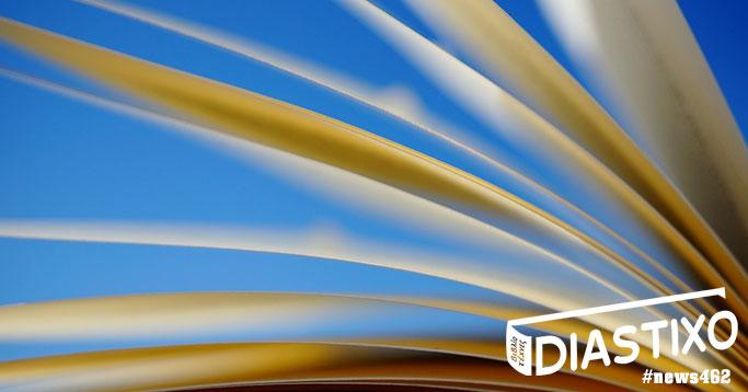 R. Osman, Μ. Δεληγιαννάκης, Π. Παναγιωτόπουλος, Γ. Πατεράκη 📖 Πολλά νέα θέματα κάθε μέρα στο Diastixo.gr